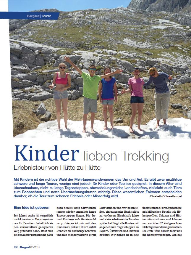Kinder lieben Trekking