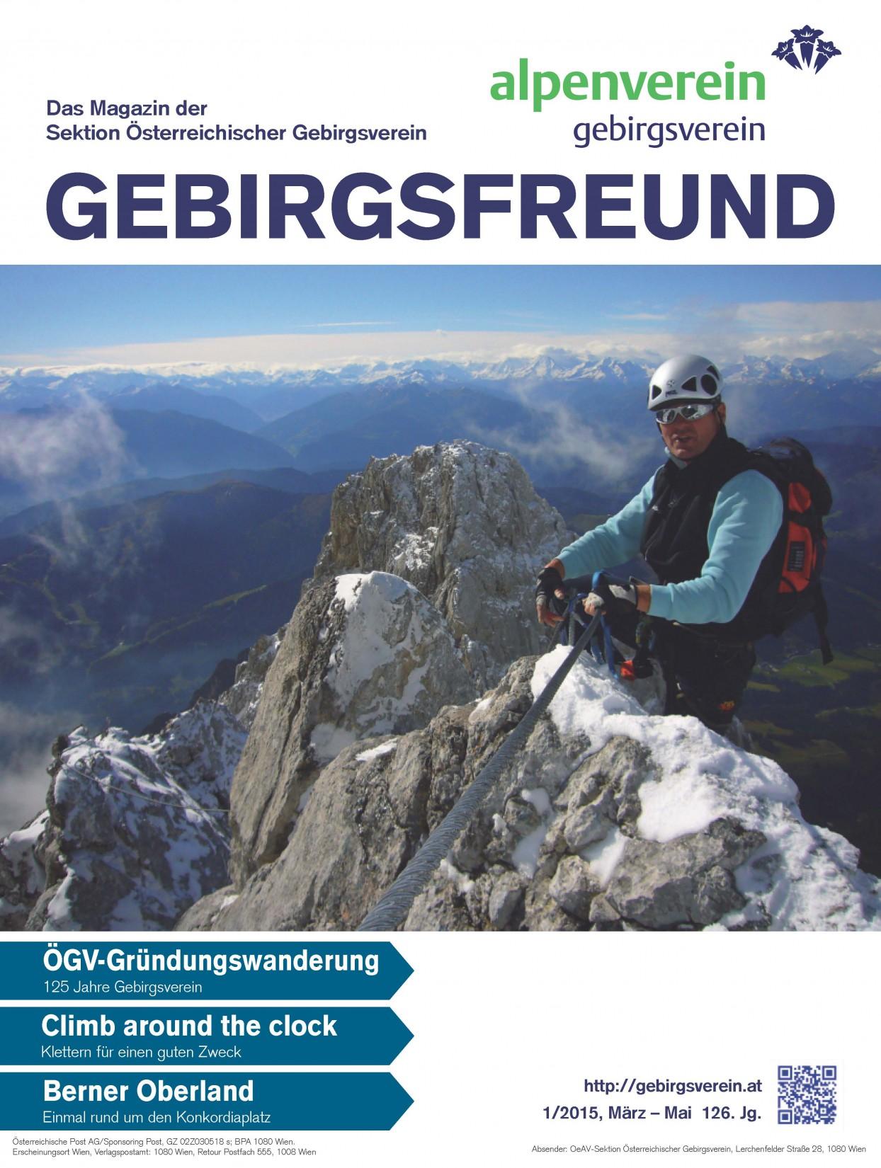 Gebirgsfreund 1-2015