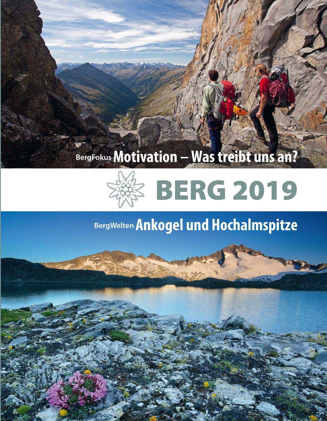 BERG 2019: